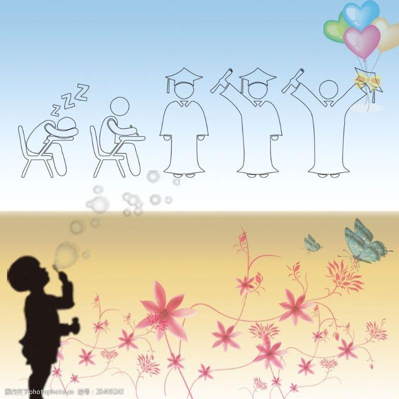 放心梦想放飞梦想儿童创意广告
