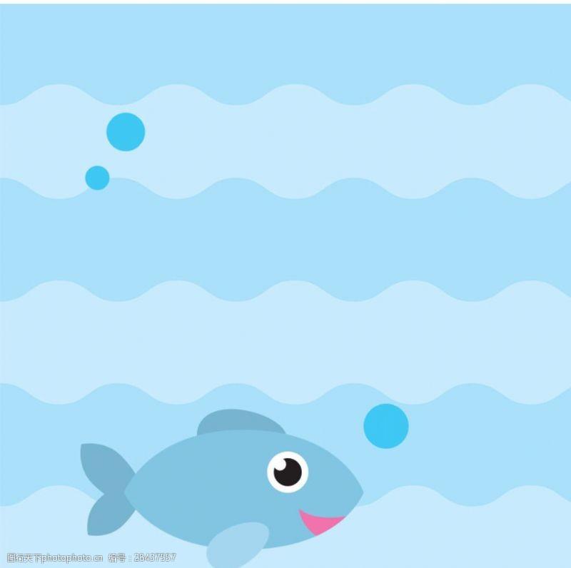 卡通河流小鱼直通车元素
