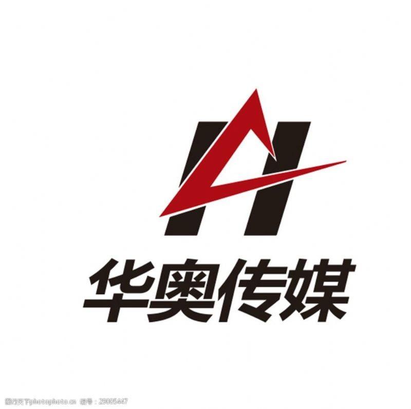 ha华奥传媒