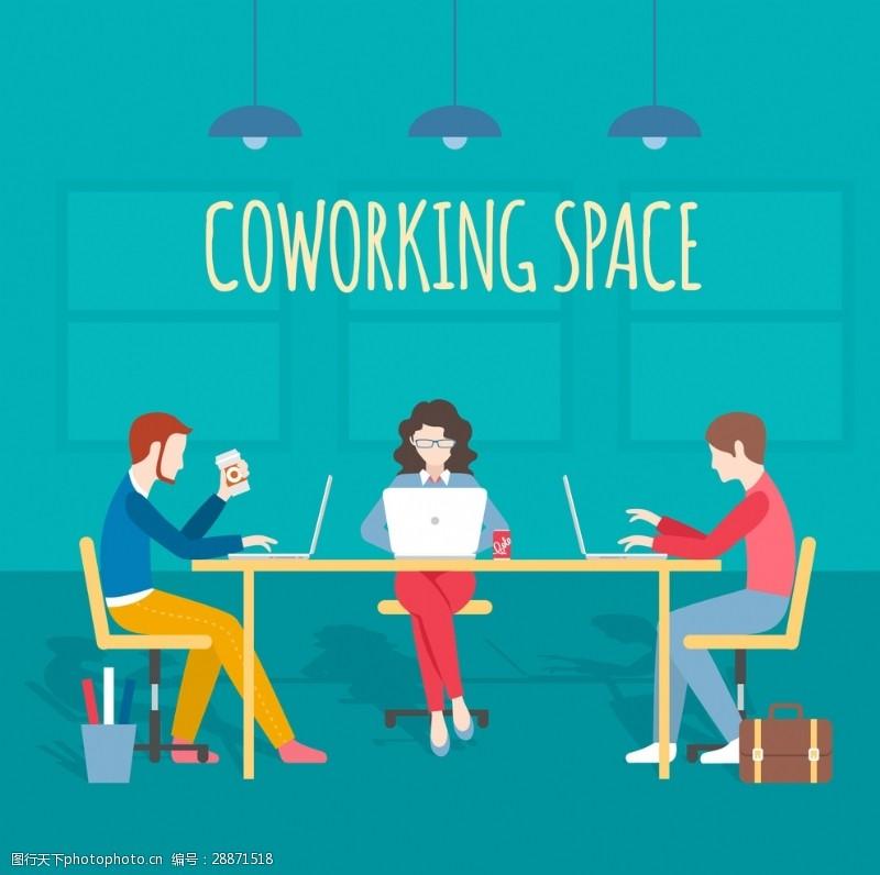 工作空间手绘办公区插图