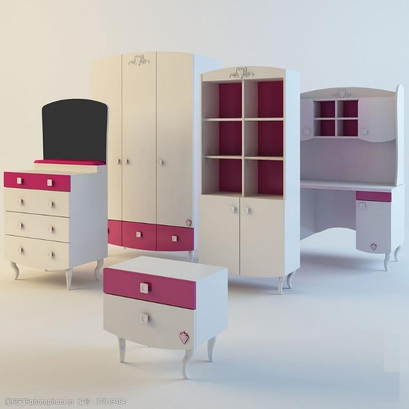 现代简约柜子3d模型下载
