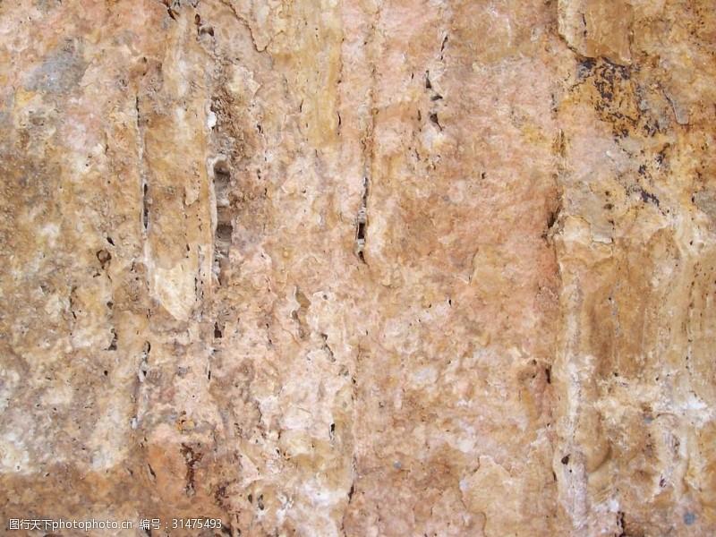 大理石纹理贴图背景墙石材大理石贴图