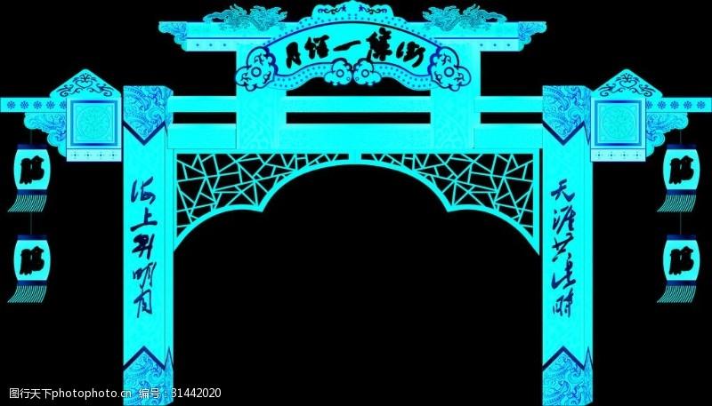 豪华装潢中式门楼装饰