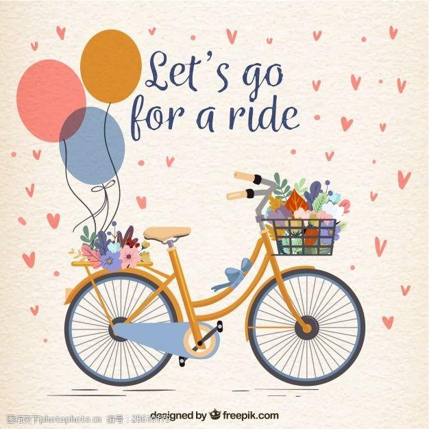 flowers可爱的气球和鲜花自行车