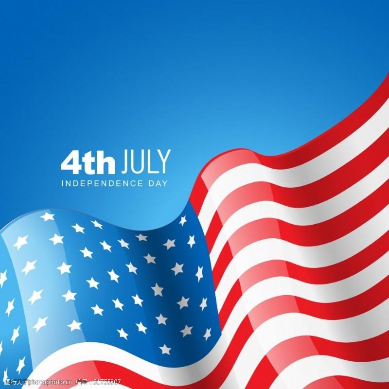 美国国旗矢量素材美国国旗素材