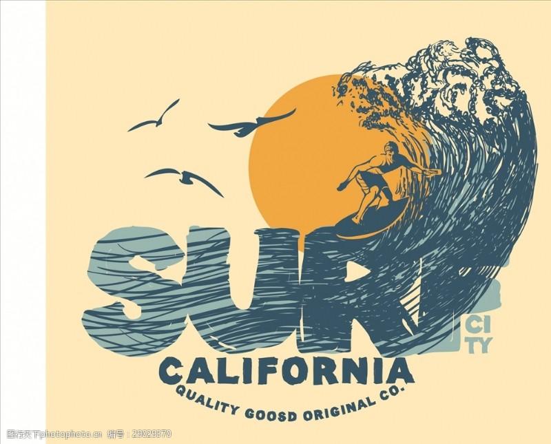 加利福尼亚冲浪者矢量图下载