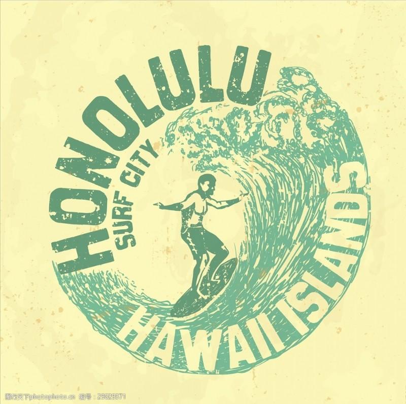 冲浪者夏威夷冲浪矢量图下载